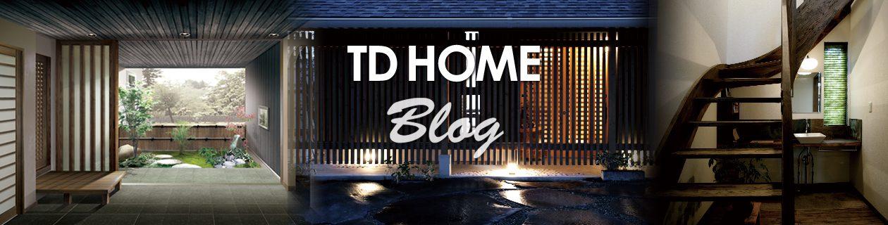 TDホーム北九州のスタッフブログ